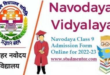 Navodaya-Vidyalaya-9th-Class-Admission-Form