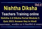 Nishtha 2.0 Diksha Portal Module 5 in Hindi Quiz 2021 Answer Key