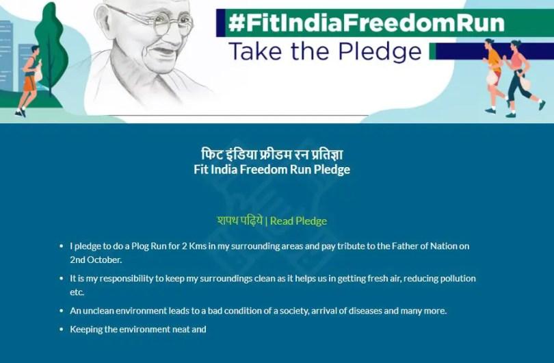 Read Pledge