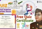 How to Participate in Netaji Subhash Chandra Bose Quiz 2021