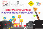 How to Participate in Poster Making Contest - National Road Safety 2021