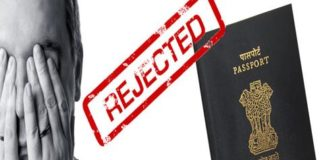 Visa Rejection from Visa High Commission