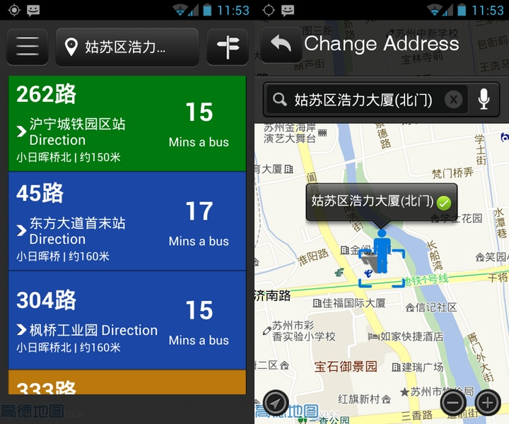 pandabus-app-for-buses-in-china-01