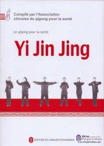 Learn Yi Jin Jing