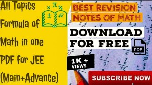 Read more about the article JEE Main Maths Revision Notes PDF Download – Math Short Notes Formula Booklet Download PDF