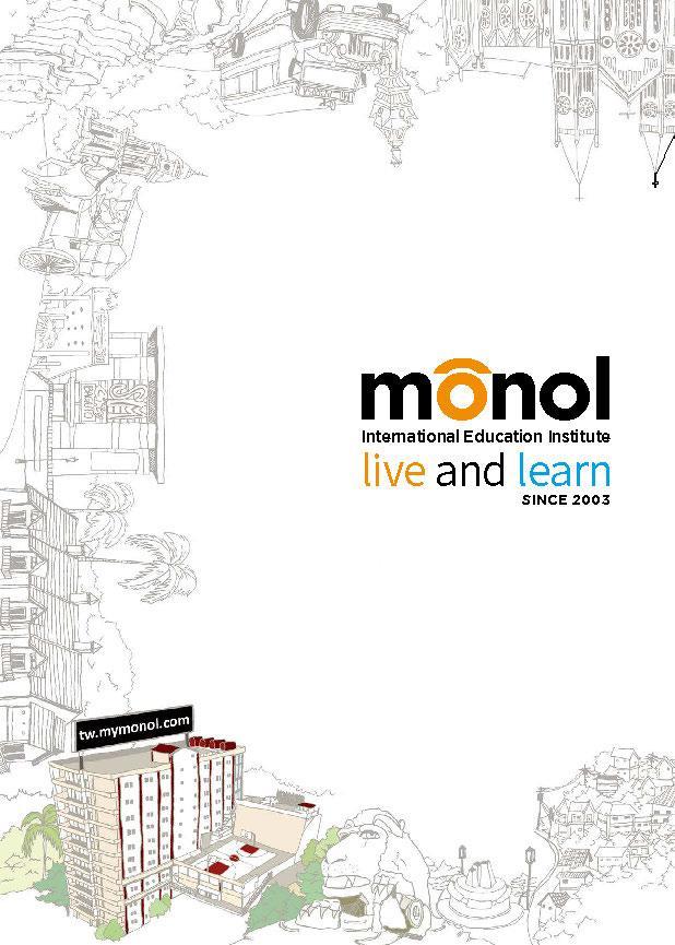 monol-brochure-2016-tw-2016-02_%e9%a0%81%e9%9d%a2_01