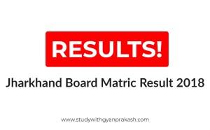 JAC 10th Result 2018 Archives - StudywithGyanPrakash