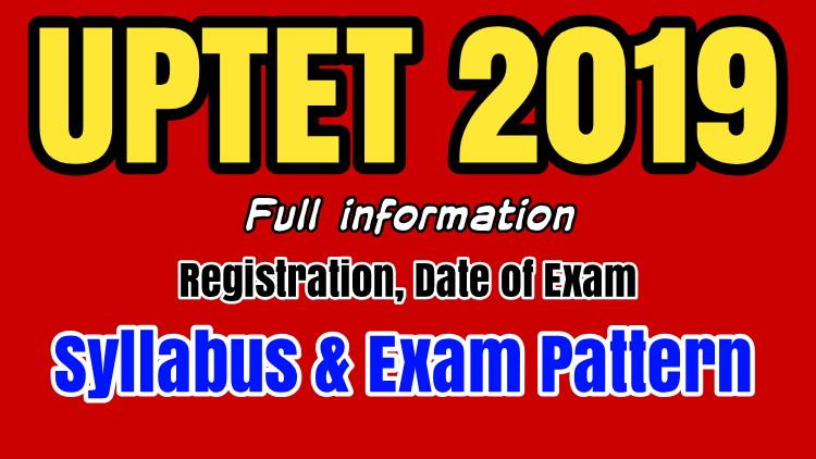 UPTET 2019 - StudywithGyanPrakash