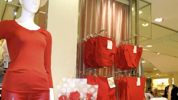 Red underwear is a tradition in Japan's Year of the Monkey, coming in 2016.