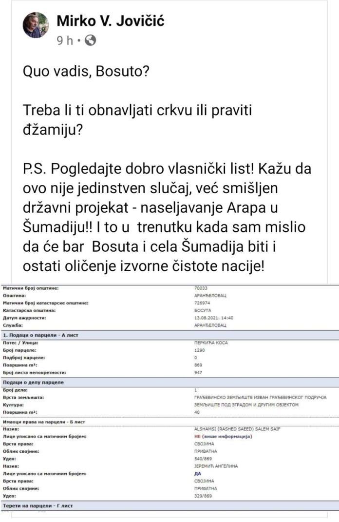 TALIBANI I VEHABIJE VEĆ U SRBIJI: Petrović dobio komšiju Salem Saifa, strah među ljudima se širi! 2