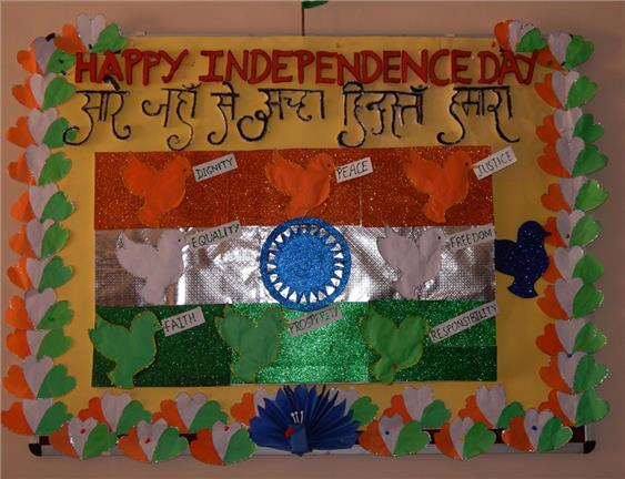 Description 71st Independence Day Celebration 2017