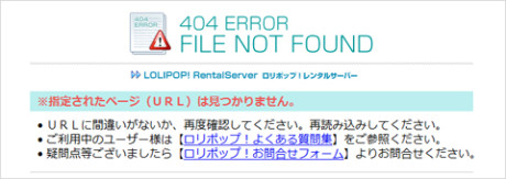 404-sample_2