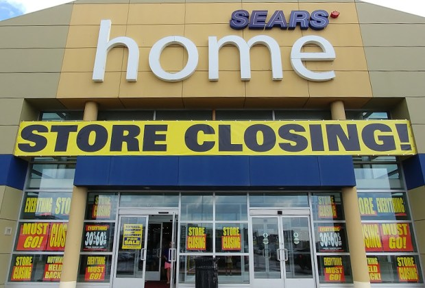 sears home scarborough