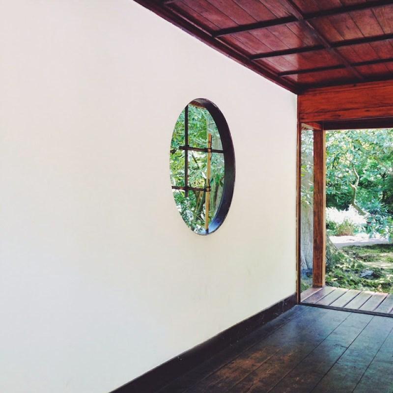 Japanese Garden, Clingendael