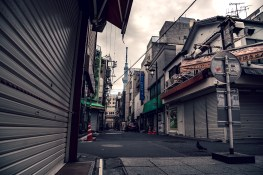 My Japan Trip Changed Me: A Photographic Japan Guide PART I 5