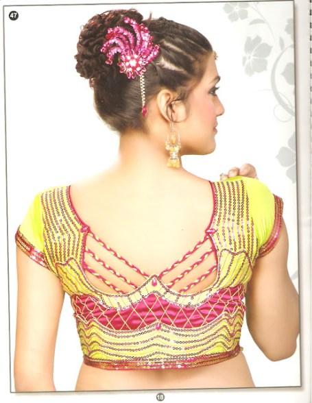 Pointed back neck design