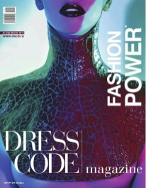 Dress Code Magazine – Bernard Delettrez