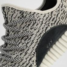 Kanye West adidas Originals YEEZY BOOST 350