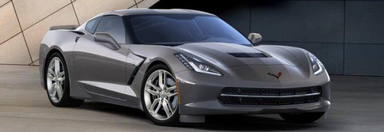 Chevrolet Corvette (photo www.chevrolet.com)