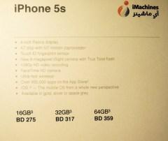 iphone 5s prices