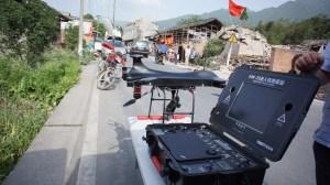 EWATT UAV 1