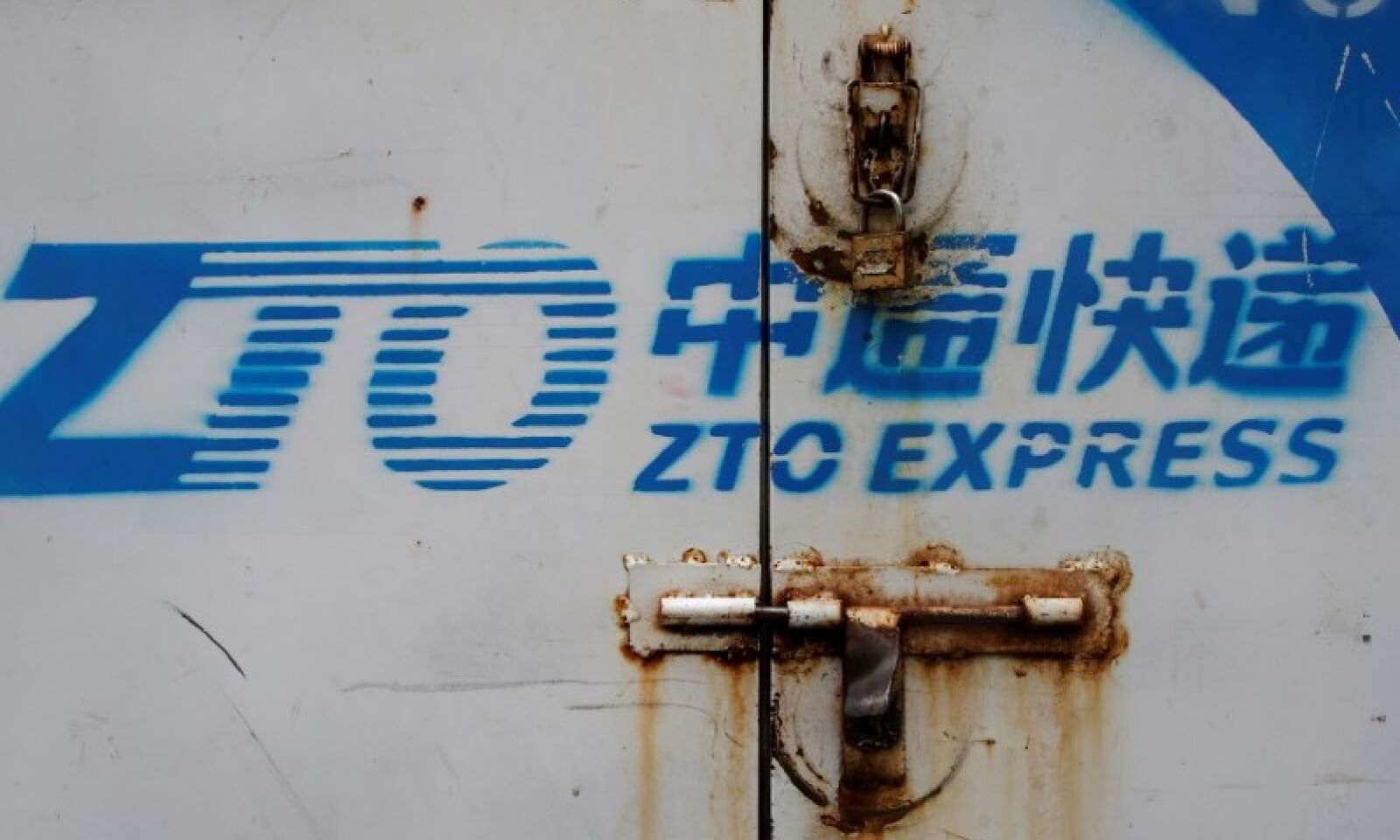 $0.16 Earnings Per Share Expected for Zto Express Inc (ZTO) This Quarter