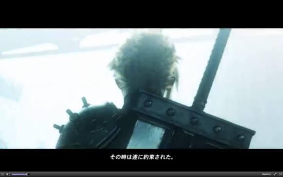 cloud-final-fantasy-vii-remake