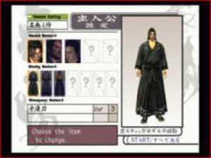 way of the samurai customize