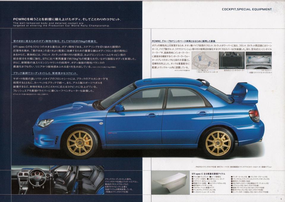 Subaru WRX STI spec C