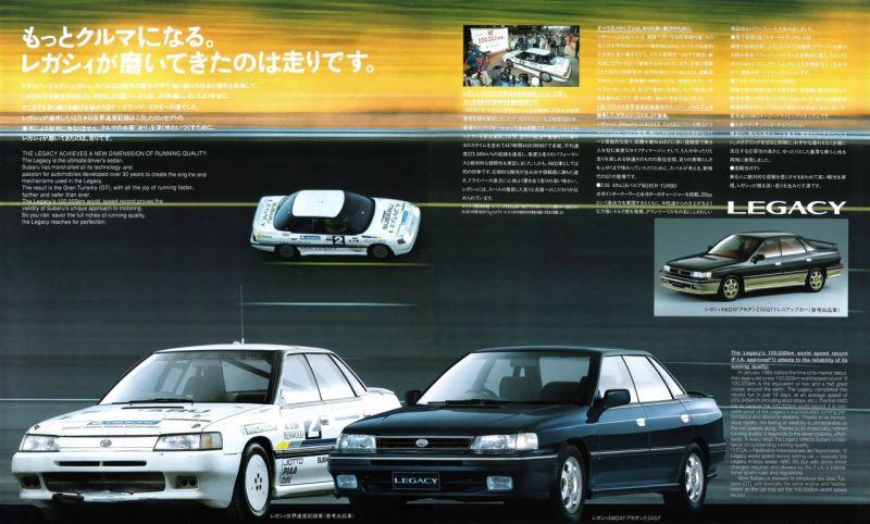 Subaru Legacy type RA