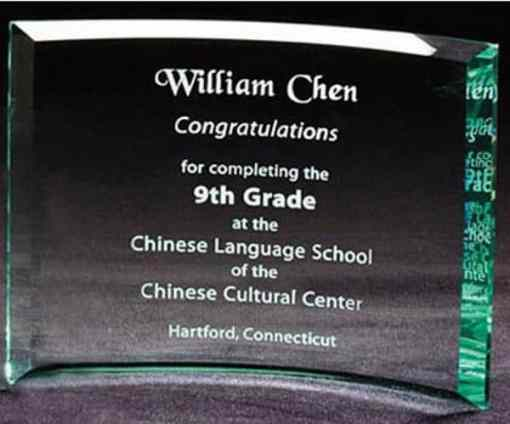 Curved Jade Glass Plaque