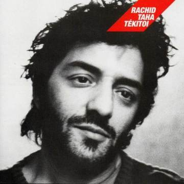 Thumbnail for Episode 101: Covers part one – Johnny Cash does Soundgarden, Rachid Taha does The Clash