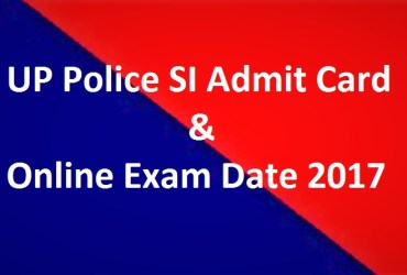 up si admit card and exam date