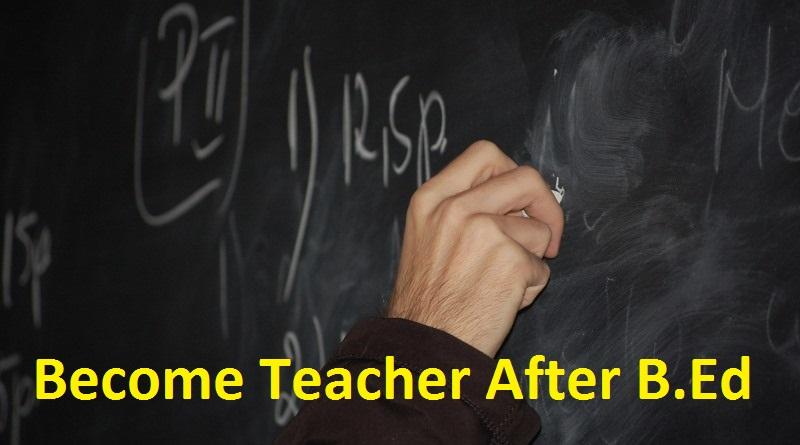 Teacher कैसे बने B.Ed करने के बाद