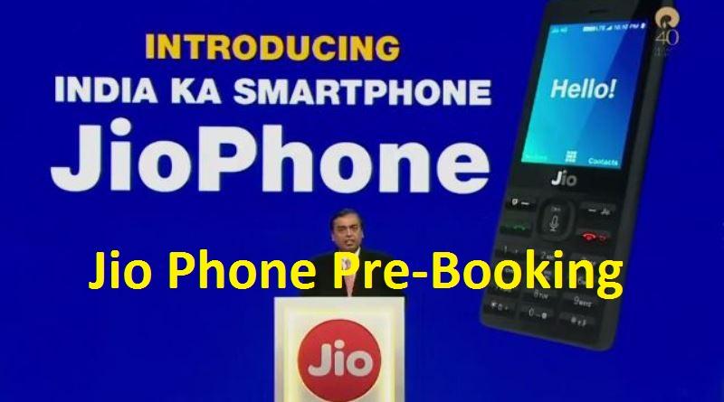 कैसे करे Jio Phone की बुकिंग