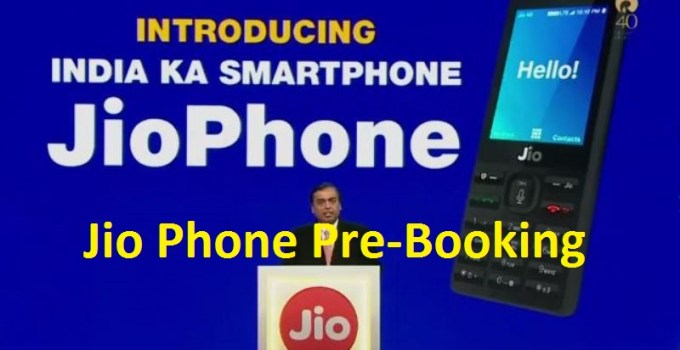 kaise kare jio phone 4g mobile pre booking