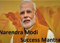 modi success mantra in hindi