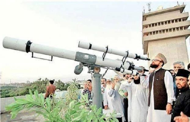 Ruet-e-Hilal Committee meets for Shawal moon sighting today