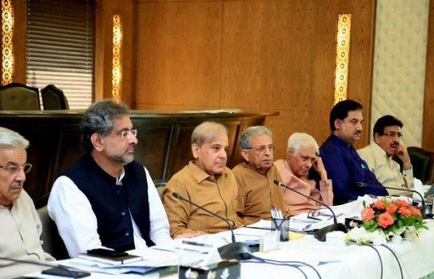 Shehbaz Sharif to chair PML-N Parliamentary Party Meeting today