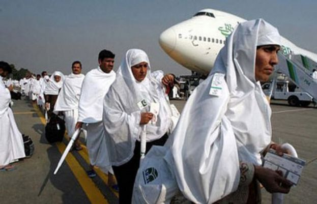 Successful pilgrims of 2nd Hajj balloting asked to deposit dues by June 14