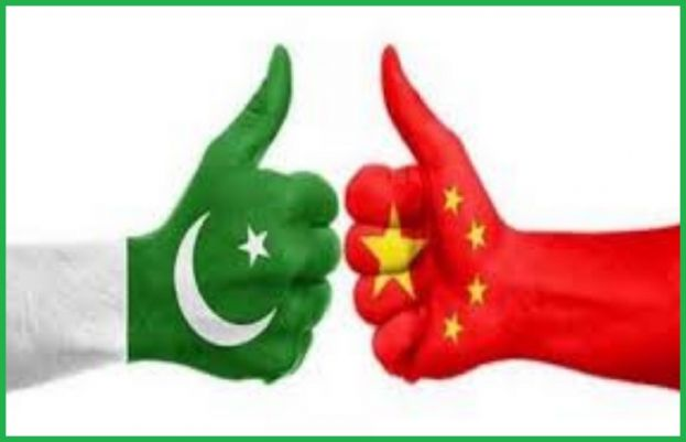 Pak-China sign MoU to further boost bilateral industrial cooperation