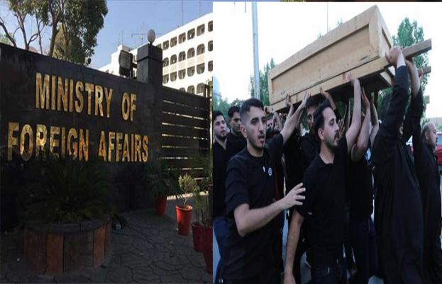 Foreign Office extends Condolences to Karbala Stampede Victims