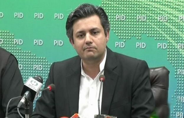 Federal Minister for Economic Affairs Hammad Azhar
