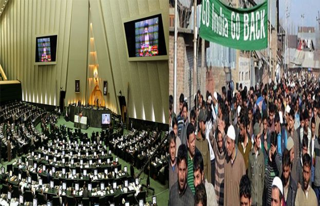 Iranian parliament presents resolution on Human Rights situation in Kashmir