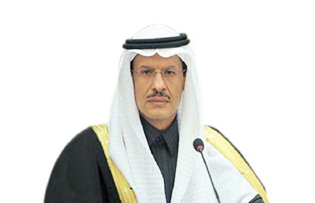 energy minister Prince Abdulaziz bin Salman