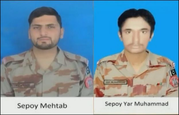 Two FC Personnel Martyred in Balochistan Terror Attack