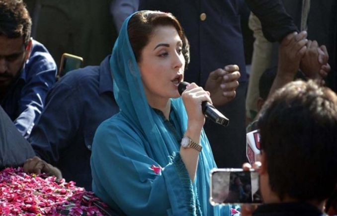 Maryam Nawaz to arrive in Sukkur today – SUCH TV