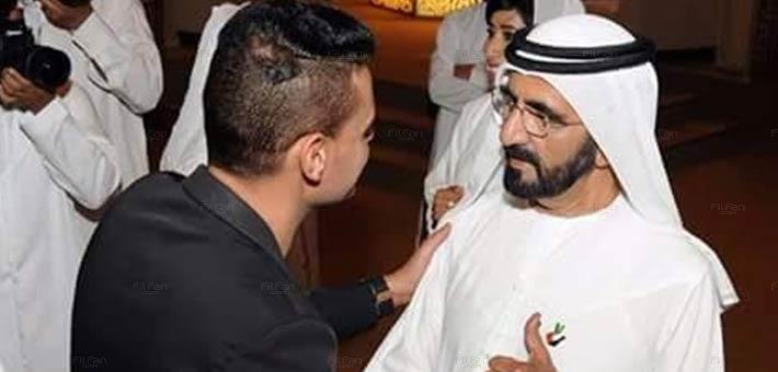 بالصور- رامز جلال يتناول الإفطار مع حاكم دبي محمد بن راشد آل مكتوم