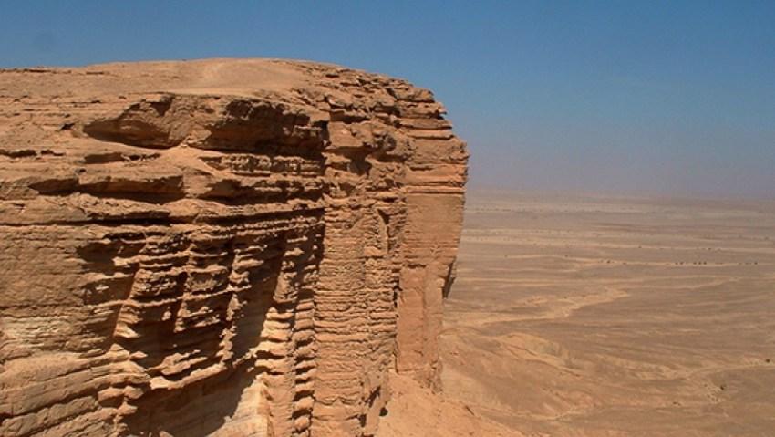 حافة العالم في الرياض