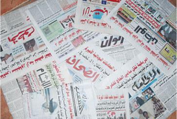 ابرز عناوين الصحف السودانية الصادرة يوم الاثنين 01 سبتمبر 2014